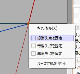 SA2定規ツール 固定